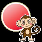 レッドの猿