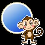 ブルーの猿