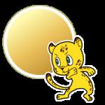ゴールドのチータ