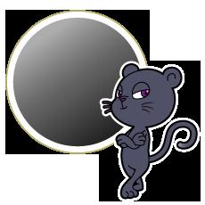 ブラックの黒ひょう