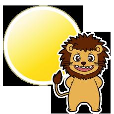 イエローのライオン
