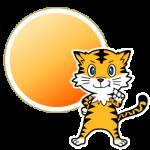 オレンジの虎
