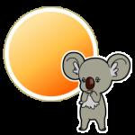 オレンジの子守熊(コアラ)