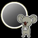ブラックの子守熊(コアラ)