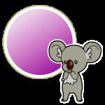 パープルの子守熊(コアラ)