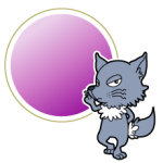 パープルの狼